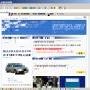 Am văzut pe net - sau Internet de la Romtelecom
