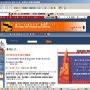 Publicitatea online regionala - potential imens pentru dezvoltarea publicitatii online