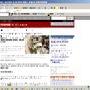 Internetul - un nou record de crestere pentru 2005