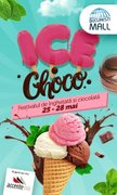 Festivalul Ice Choco 2017, la Bucuresti Mall Vitan
